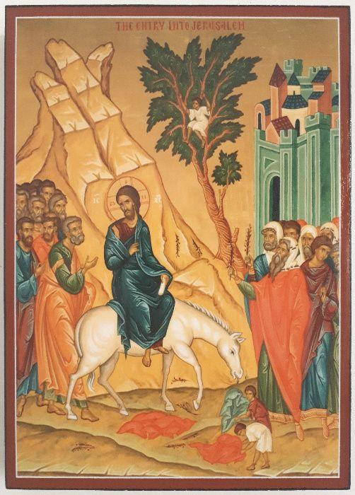 Икона Вход Господен (Цветница) icona Vhod Gospoden (Cvetnica)