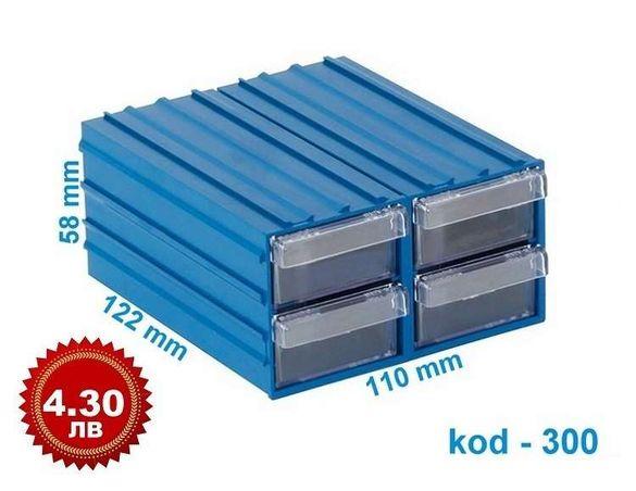 Пластмасови Кутии с 4 Чекмеджета Код 300 - 4,30 лв / Бр.