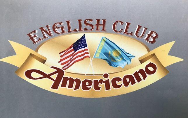 Курсы английского языка от преподавателей из США