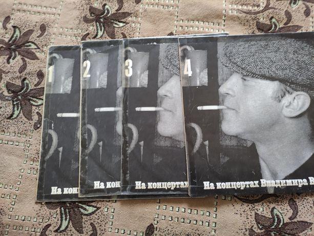 Продам пластинки Высоцкий Розенбаум