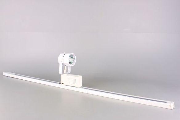 Метална спот лампа с релса-50W