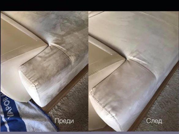 Професионално почистване и Пране на мека мебел