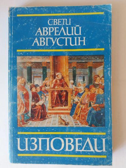 философска литература