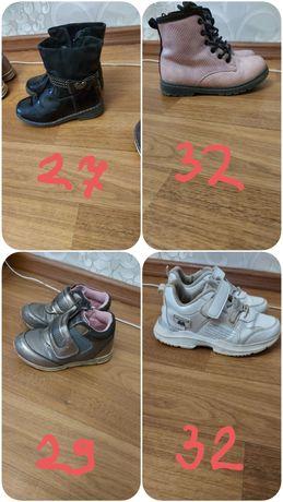 Осенные обуви для девочек 27-32размеры