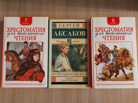 Продаю книги новые и в идеальном состоянии.