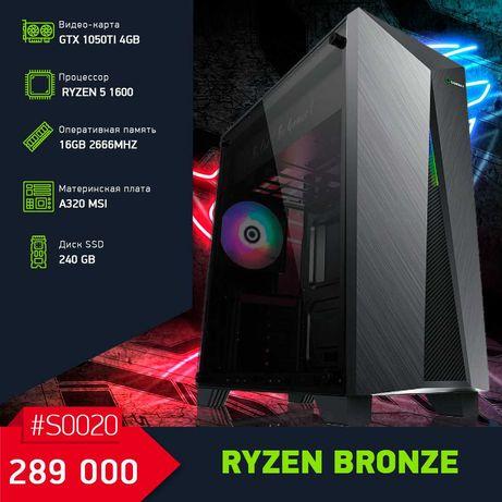 Игровой Компьютер Ryzen 5-1600/GTX1050Ti 4GB/16GB