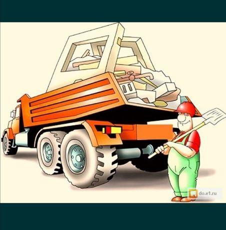 Вывоз строительного мусора, грунта, разбор домов и зданий