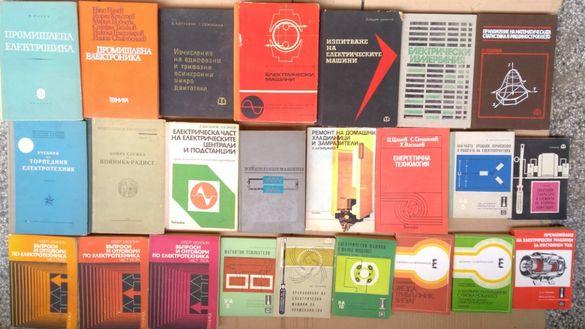 Техническа литература 1 ;Математика;