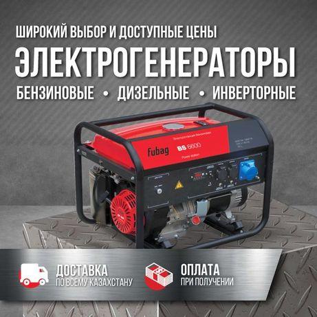 КУПИ СКОРЕЕ! Электрогенератор PATRIOT Max Power SRGE 2500. Звони!