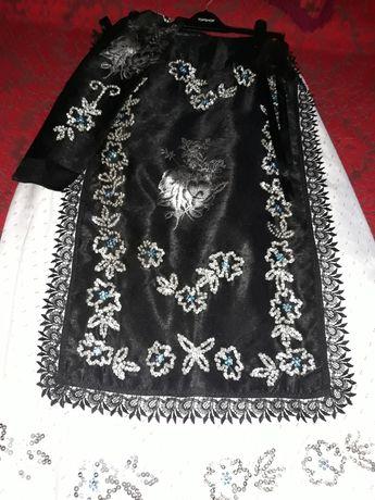 Costum popular