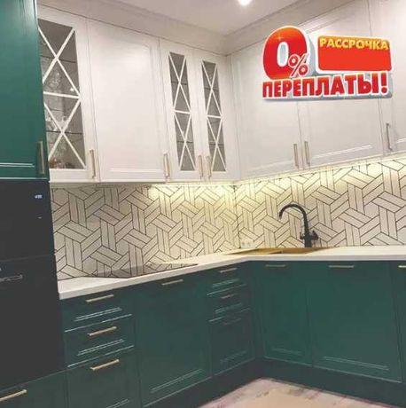 Рассрочка Кухни под Заказ Купить на Шкафы Купе Кухонный Гарнитур