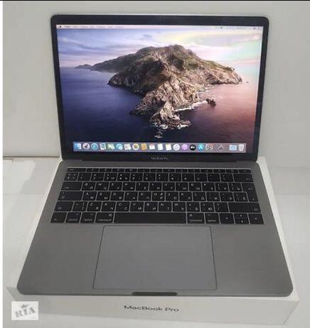 Macbook Pro 13, 2017