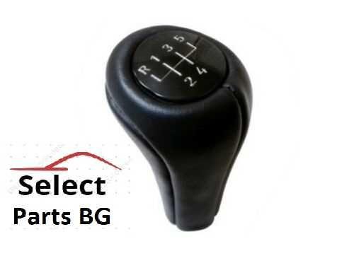 Топка скоростен лост БМВ BMW E46 E60 E81 E82 E85 E87 E88 5 скорости