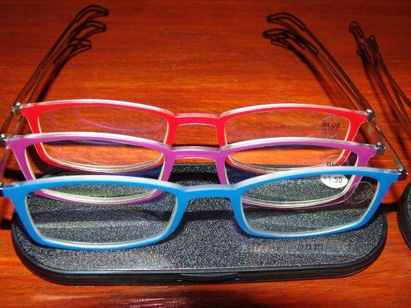 Диоптрични очила много тънки стилни 3 цвята УНИСЕКС