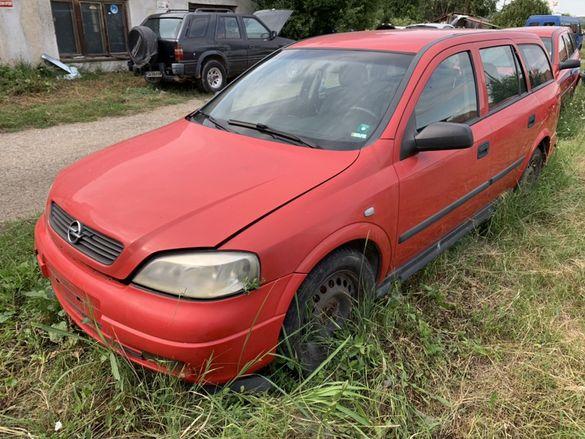 НА ЧАСТИ! Opel Astra G 1.7 CDTI Isuzu Z17DTL комби климатик 2 броя