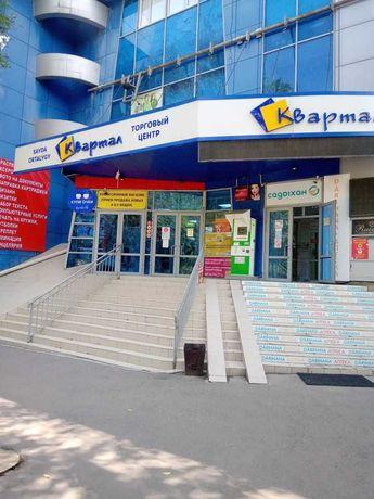 "Сдается в аренду бутик в ТЦ ""Квартал"""