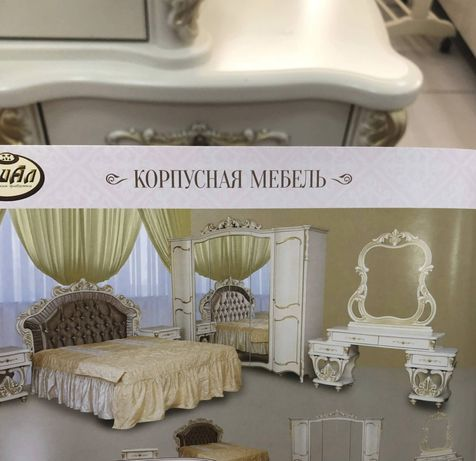 Мебель спальный барокко