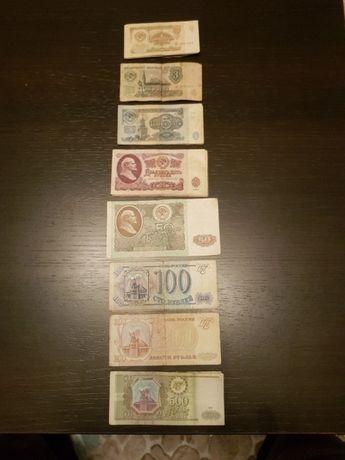 Стари банкноти - руски, украински и беларуски