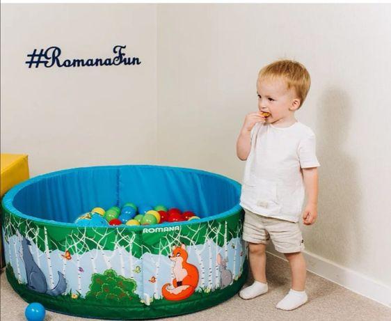 Бассейн сухой для детей , РОССИЯ