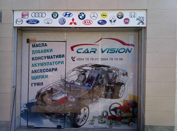 Надписи от PVC фолио върху автомобили и магазини