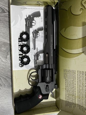 "Pistol/Revolver UMAREX Ruger SuperHawk 8"""