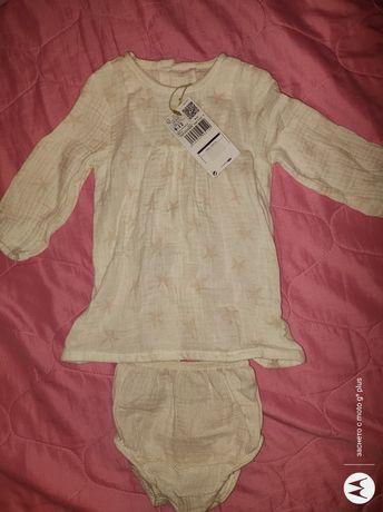Бебешка рокля Манго
