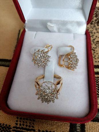 Набор с бриллиантами