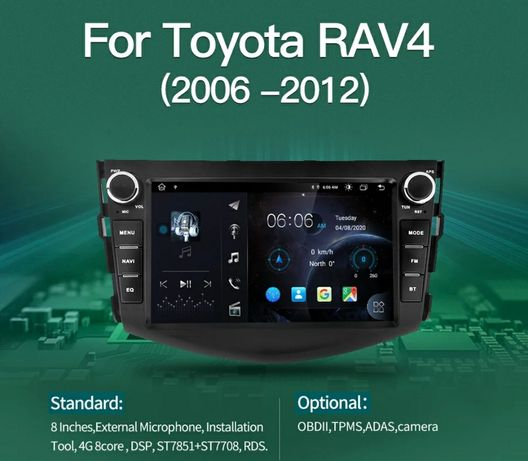 Android Toyota RAV4 Мултимедия Тойота РАВ 4 АНДРОИД навигация