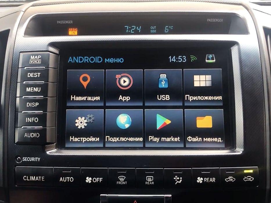 Блок навигации Navitouch NT3305 на Android для Toyota и Lexus