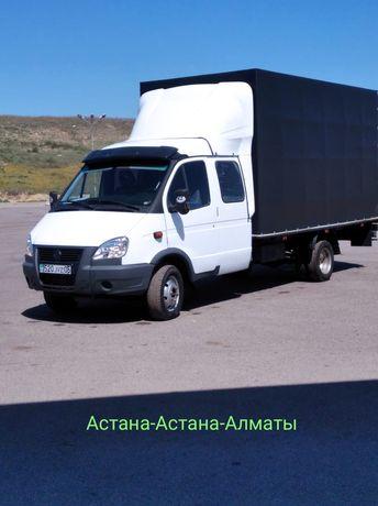 Переезд Алматы-Астана-Алматы