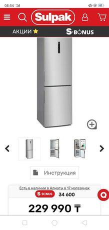 Холодилник новый