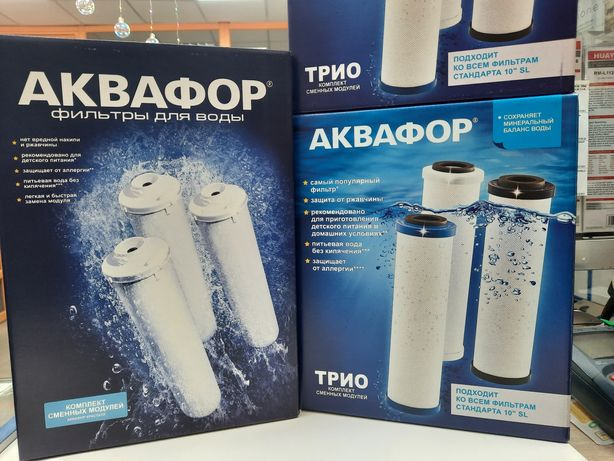 Комплект катриджей аквафор на проточный водоочичтитель (фильтр)