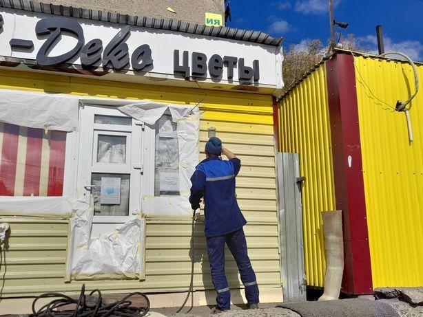 Оказываем услуги по окраске и фасадным работам!