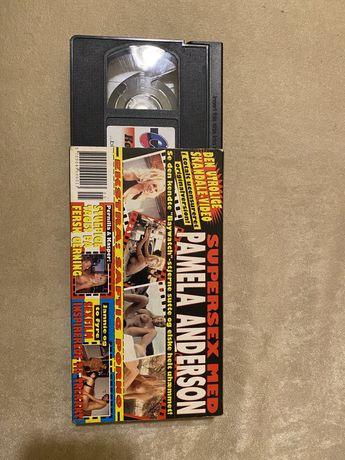 Видео касета - Най- добрата цена печели!!