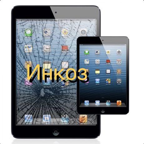 Apple iPad Service качествен ремонт с гаранция от доказан сервиз