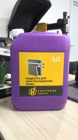 Жидкость для промывки радиатор печки Hartmann 5л.