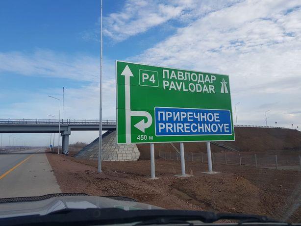 Дорожные знаки. Стойки СКМ. Сигнальные столбики в Павлодаре