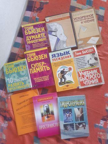 Книги по развитию памяти скорочтения мышления