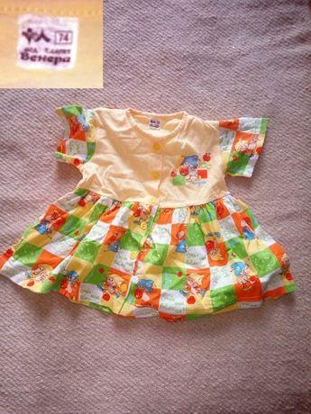 Промо!!! Детски сет дрехи - 12 месеца