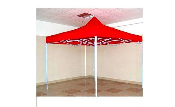 Сгъваема шатра