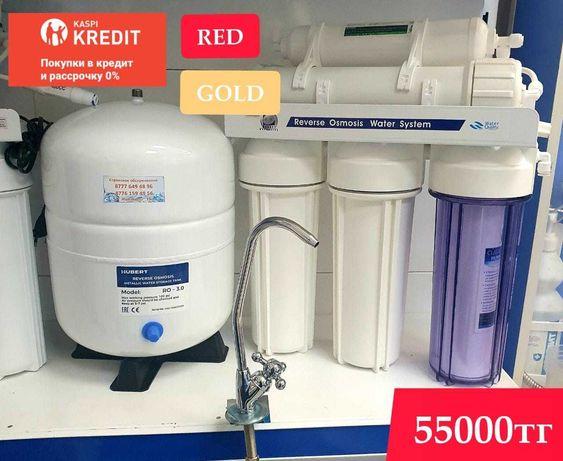 Фильтр для воды Hubert без насоса