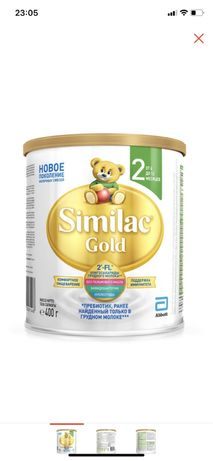 Симилак 2 gold Similac 2 gold