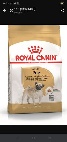 Продам сухой корм Роял Канин (ROYAL Canin) для мопсов