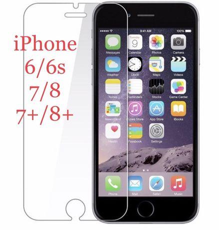 Iphone Folie sticla 2.5D  6/6s   6+/6s+  7/8  7+/8+