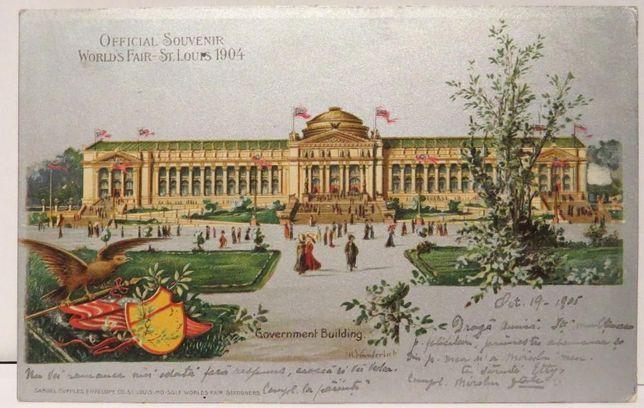Carte postala 1904 Ney work- Botosani