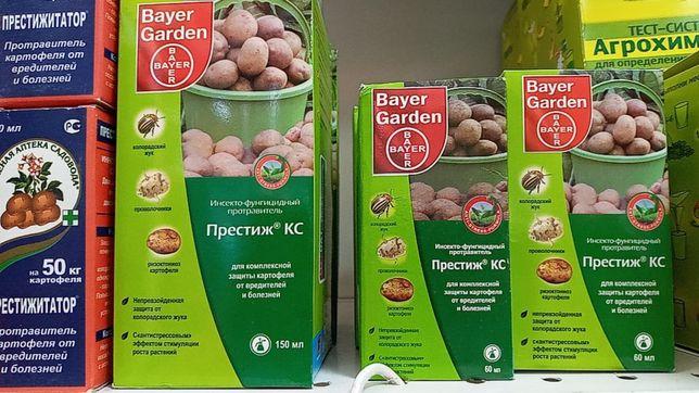 Престиж - средство для защиты картофеля от тли и болезней