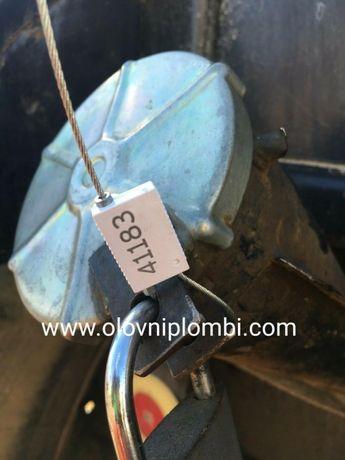 Кабелни Пломби за Пломбиране на Горивни Резервоари на Камиони.Цистерни