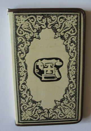 Луксозен азбучник с бележник