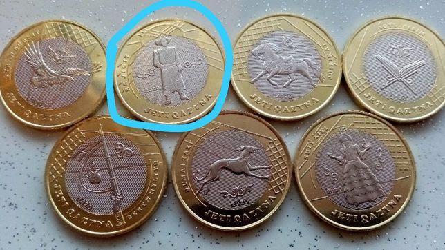 Юбелейная Монета Жеті қазына
