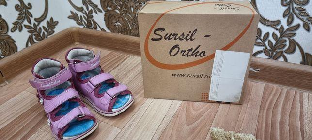 Детский ортопедический обувь размер 24